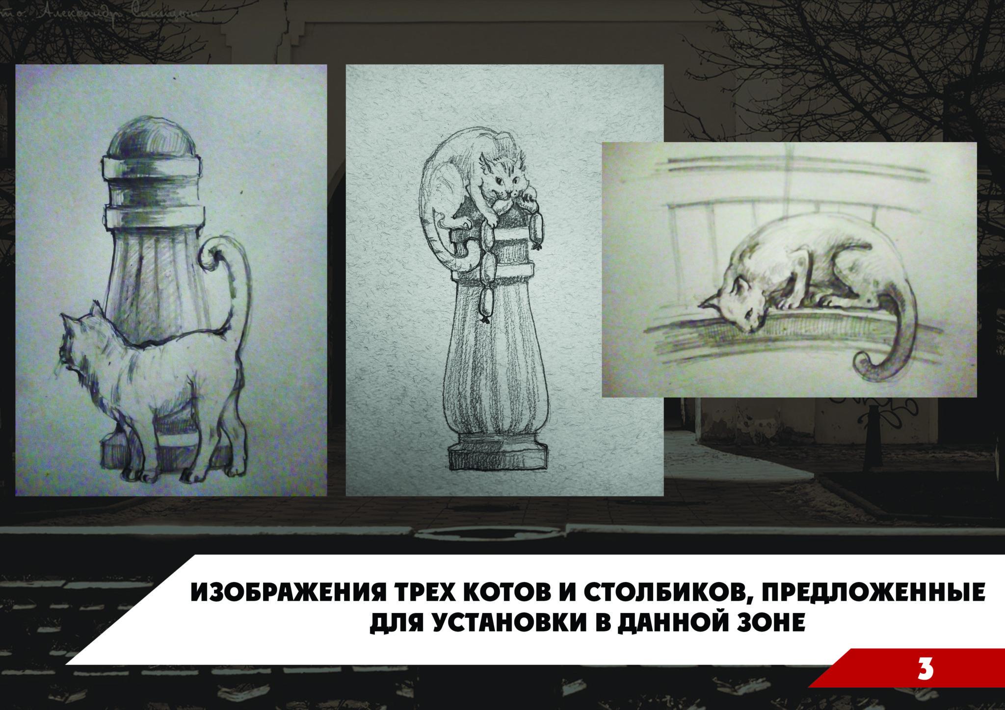 Скульптуры котов у городских рядов