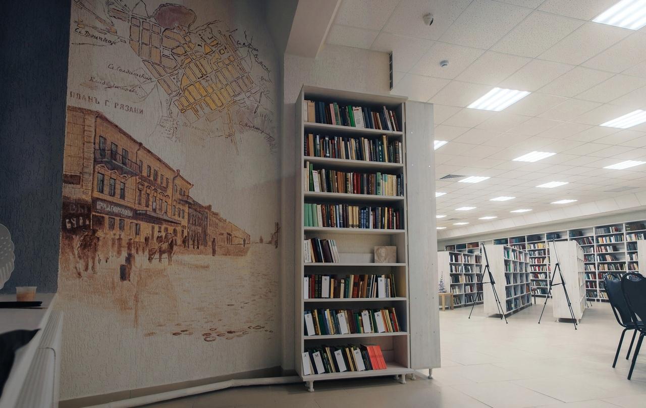 Почтовая улица, 19 век(библиотека Есенина)