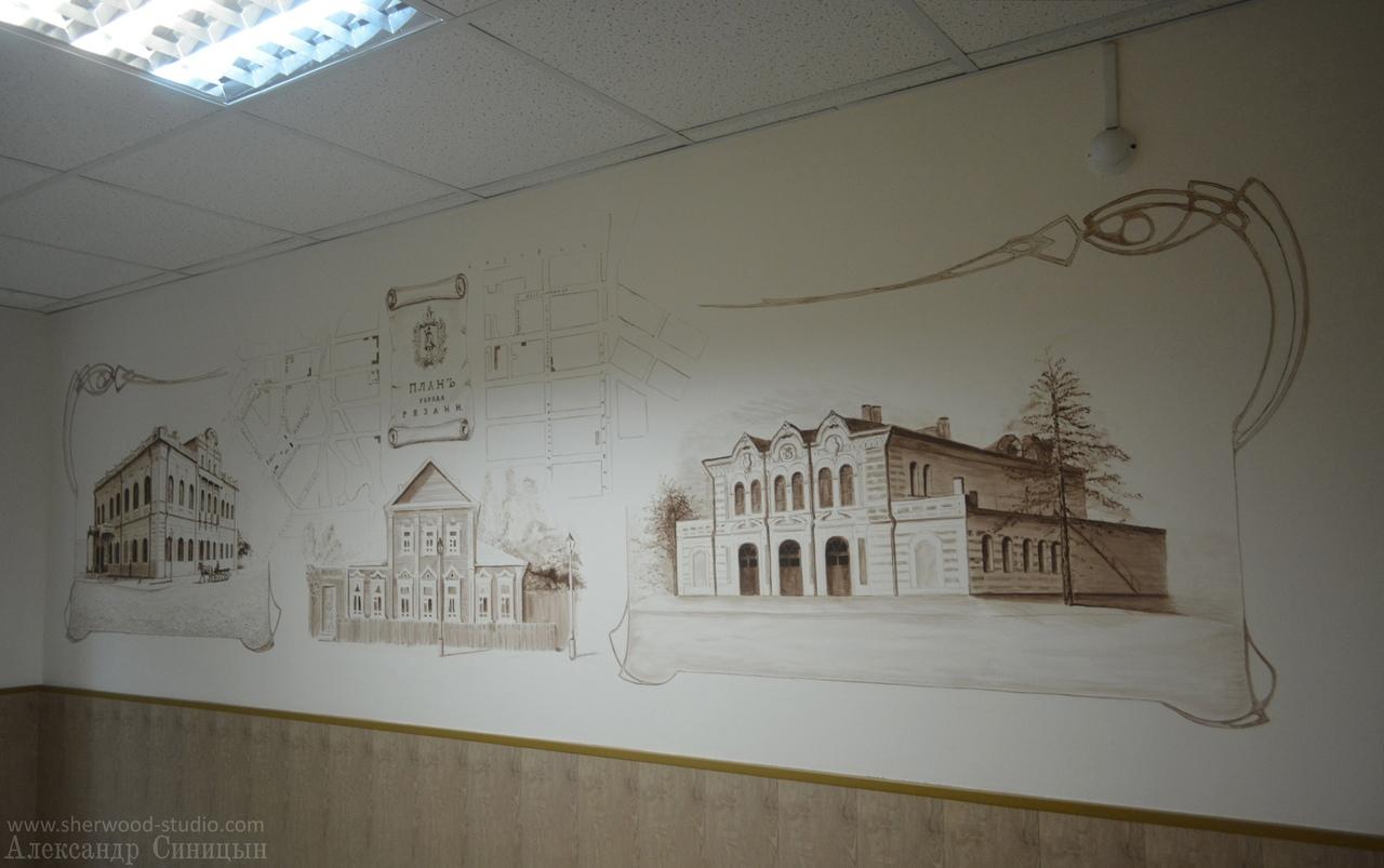 Управление культуры Рязани