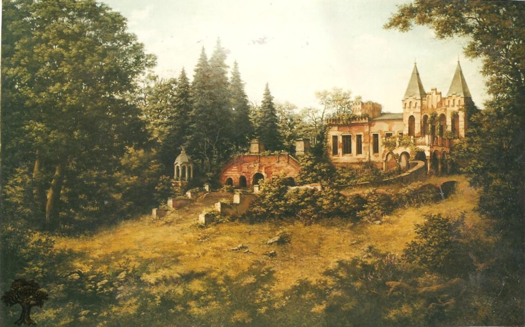 Усадьба Фон Дервиза в Кирицах