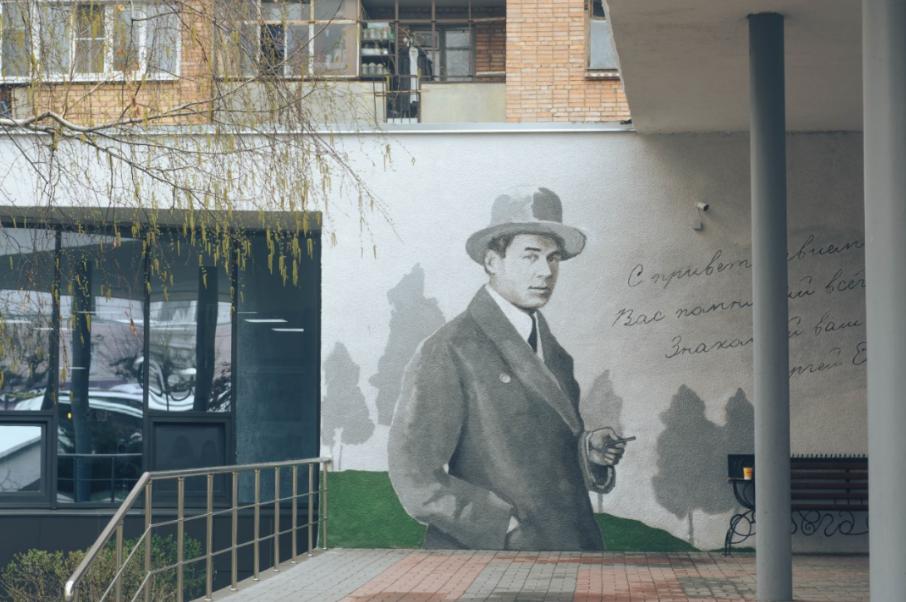 граффити Есенин